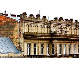 Mini-Hotel Under The Roof, hotel near Lonsky Prison Museum, Lviv