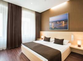 Promenade City Hotel, hotel near Citadella, Budapest