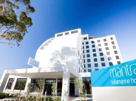 Mantra Tullamarine Hotel, hotel in Melbourne