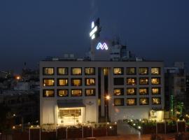 The Metropole Hotel, hotel near Sardar Vallabhbhai Patel International Airport - AMD,
