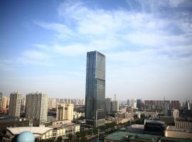 Hilton Shijiazhuang, отель в Шицзячжуане