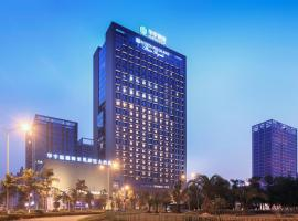Wyndham Grand Plaza Royale Chongqing, hotel in Chongqing