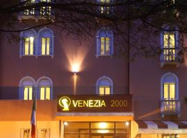 Hotel & Residence Venezia 2000, hotel near Congress Center - Venice Film Festival, Venice-Lido
