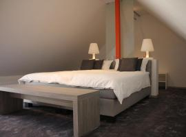 Boutique-Apart, hotel near Bayreuth Central Station, Bayreuth
