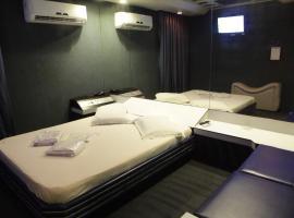 Motel Granville (Adult Only), love hotel in Rio de Janeiro