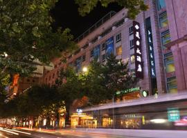 Mason Hotel, hotel near Tian Zi Fang, Shanghai