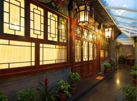 Beijing Rong Courtyard Boutique Hotel, hostel in Beijing