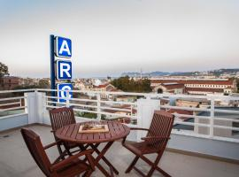 Archontiki City Hotel, hotel in Chania