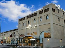 Garden Plaza Hotel, hotel em Al-Hofuf