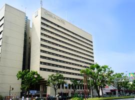 Chisun Hotel Kobe, hotel near Kobe Airport - UKB, Kobe