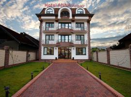 Hotel Anna Junior, hotel din Târgu Jiu