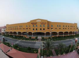 The Convention Center & Royal Suites Hotel, hotel in Kuwait