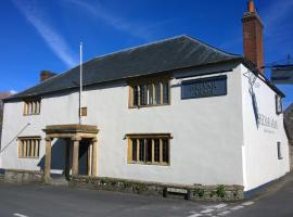 The Helyar Arms, hotel in Yeovil