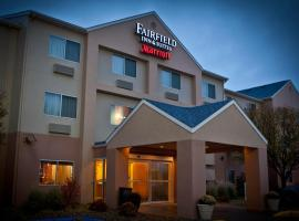Fairfield Inn & Suites Bismarck North, hotel in Bismarck