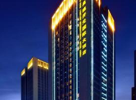 Gaosu New Century International Hotel Anhui, hotel in Hefei