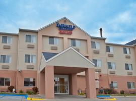 Fairfield Inn & Suites Bismarck South, hotel in Bismarck