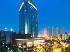 Hongrui Jinling Grand Hotel Hefei, hotel in Hefei