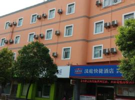 Hanting Express Shanghai Caohejing, hotel in Shanghai