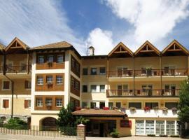 Hotel Villa Rosa, hotel in Campitello di Fassa