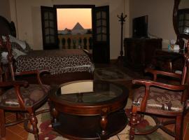 Pyramids Power Inn، إقامة منزل في القاهرة