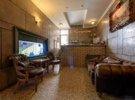 Premium Hotel, hotel in Chernivtsi