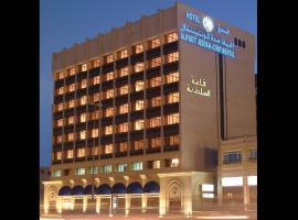 Al Hyatt Jeddah Continental Hotel, hotel em Jeddah