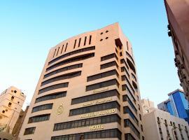 فندق الرفاع السد، فندق في مكة المكرمة
