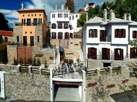 Hotel Montagna Verde, hotel in Portaria