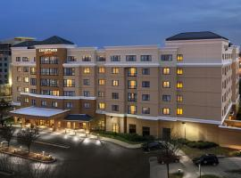 Courtyard by Marriott Newark Elizabeth, hotel near Newark Liberty International Airport - EWR, Elizabeth