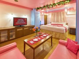 Hotel Blan Chapel Christmas Narita (Love Hotel), hotel near Narita International Airport - NRT,