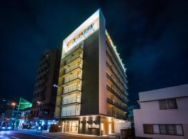 Super Hotel Utsunomiya, hotel in Utsunomiya