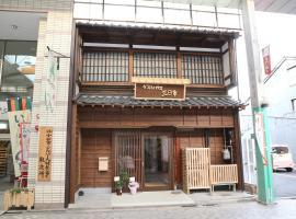 Guesthouse Mikkaichi, hotel near Komatsu Airport - KMQ,