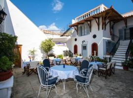Achilleas Pension, ξενοδοχείο στην Ύδρα