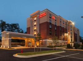 Hampton Inn and Suites Camp Springs, hotel near Addison Road-Seat Pleasant, Camp Springs