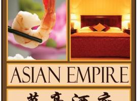 Hotel Asian Empire, hotel near Waregem Golf Club, Kuurne