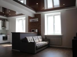 Apartment Tsentr Mir, hotel in Ufa