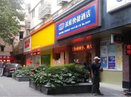 Hanting Hotel Shanghai Zhongshan Park No.2, hotel in Shanghai