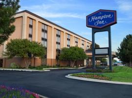 Hampton Inn Chicago-O'Hare International Airport, hotel near Chicago O'Hare International Airport - ORD,