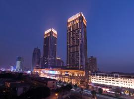 Hilton Zhongshan Downtown, hotel in Zhongshan