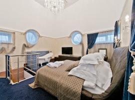 Aqua Center Apartments, viešbutis mieste Druskininkai, netoliese – Snow Arena Druskinikai Chairlift