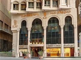 Elaf Kinda Hotel: Mekke'de bir otel