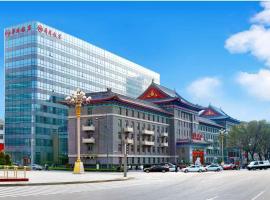 Taiyuan Bingzhou Hotel, отель в городе Тайюань