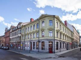Sundsvall City Hotel, отель в Сундсвалле