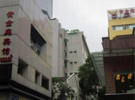 Golden Hotel, hotel near Overseas Chinese Village, Guangzhou