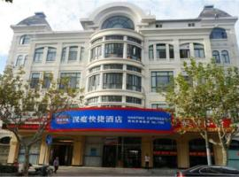 Hanting Express Shanghai South Railway Station Luoxiang Road Branch, hotel in Shanghai