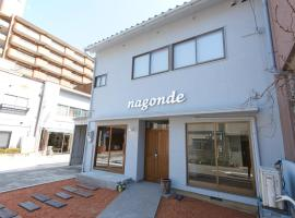 Guesthouse Nagonde, affittacamere a Kanazawa