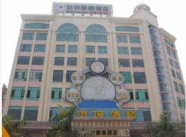 Greentree Inn Shenzhen Buji Changlong Metro Station Express Hotel, hotel in Shenzhen
