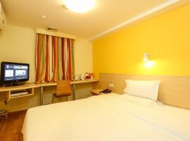 7Days Inn Guangzhou Shimao Center, hotel near Overseas Chinese Village, Guangzhou