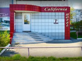 Hotel California, отель в Бийске