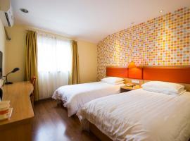 Home Inn Harbin Sanda Dongli Road Haguo, hotel in Harbin